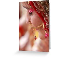 Wedding Portrait !  Depth Of Field  Greeting Card