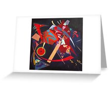 Composition 14 Greeting Card