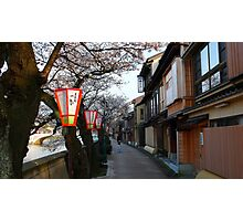 old Kyoto Photographic Print