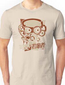Gent Mascot Stencil Unisex T-Shirt