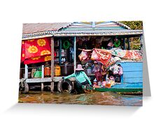 The Flowing Heart of Cambodia Greeting Card