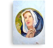 Mary Metal Print