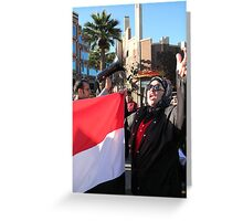 Egyptian Protester Greeting Card