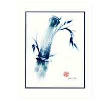MEDITATE - Zen wash painting Art Print