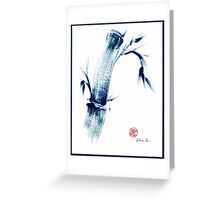 MEDITATE - Zen wash painting Greeting Card