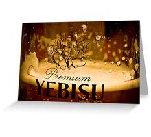 Yebisu Greeting Card