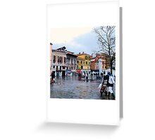 P1360645 _Luminance _GIMP Greeting Card