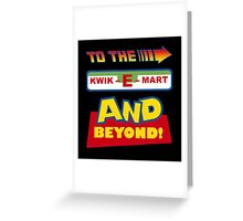 To The Kwik-E-Mart Greeting Card