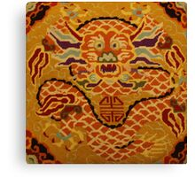 Chinese Dragon Needlepoint Canvas Print