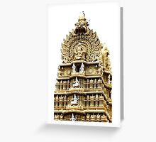 Temple Carving Greeting Card
