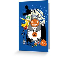 Creatures of the Night Greeting Card