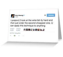 Ezra Koenig Tweets Greeting Card