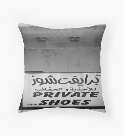 Private Shoes Throw Pillow