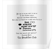 Sincerely Yours the Breakfast Club minimalist |Typography Poster