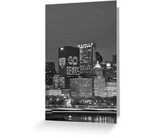 Chicago Skyline Night View Greeting Card