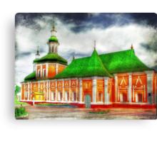 Ukrainian Church  Canvas Print