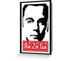 Sheldon Has A Giants Greeting Card