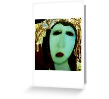 I loved you... Greeting Card