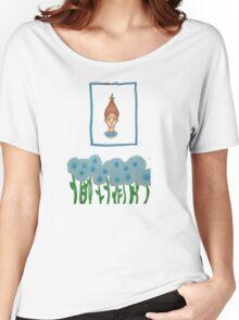 My Garden Women's Relaxed Fit T-Shirt