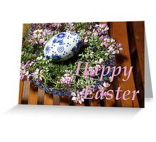 happy easter egg and flowers Greeting Card