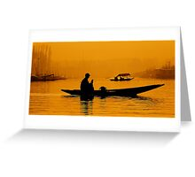 Golden Hour At Dal Lake Greeting Card