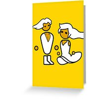 Lord and Lady of the PC Master Race Greeting Card