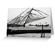 Chinese fishing nets Greeting Card