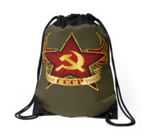 CCCP Army Drawstring Bag