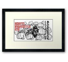 Kenshiro Hokuto No Ken - Hyakuretsu Ken Framed Print
