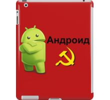 Android Communist iPad Case/Skin