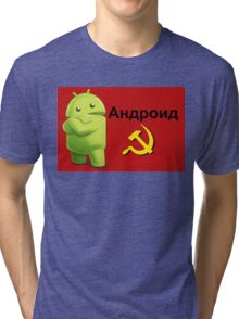 Android Communist Tri-blend T-Shirt