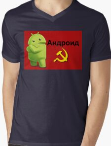 Android Communist Mens V-Neck T-Shirt