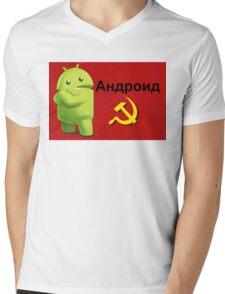 Android Communist Mens V-Neck T-Shirt
