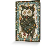 Shiloh Moore's 'Busy Owl' Greeting Card