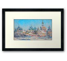 Church bells  / 1988  /  oil, pencil on paper Framed Print