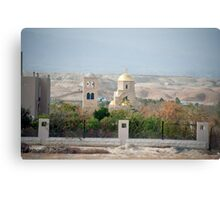 Towards the West Bank Canvas Print