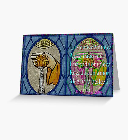 Customized Christening Card with Acrostic Greeting Card