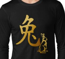 Gold Year Of The Rabbit Long Sleeve T-Shirt