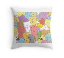 Mitchiri neko Throw Pillow