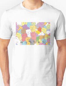 Mitchiri neko Unisex T-Shirt