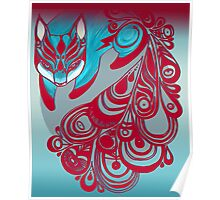 Mr Bold the Feline Fox with a patterned tail Poster