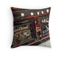Rickshaw Rego Throw Pillow