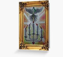 Fiat Lux Greeting Card