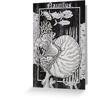 Nautilus. Greeting Card