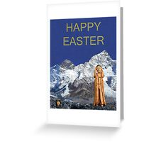 Everest The Scream World Tour Happy Easter Greeting Card