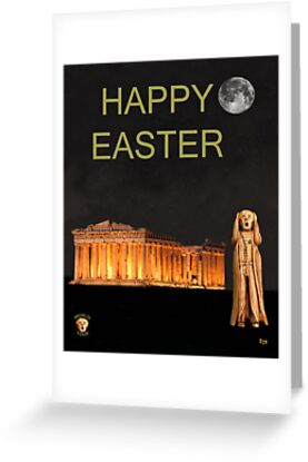 The Scream World Tour Athens Happy Easter by Eric Kempson