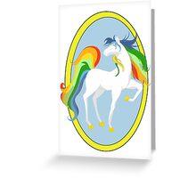 Starlite Fanart - Rainbow Brite Greeting Card