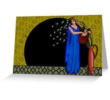 Artis Lux et Umbra  Greeting Card