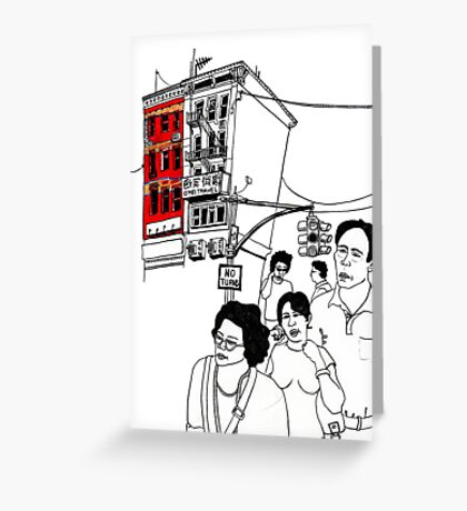 Chinatown (NYC) Greeting Card