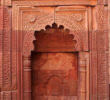 Tomb of Iltutmish  by aidan  moran